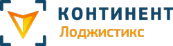 КОНТИНЕНТ ЛОДЖИСТИКС